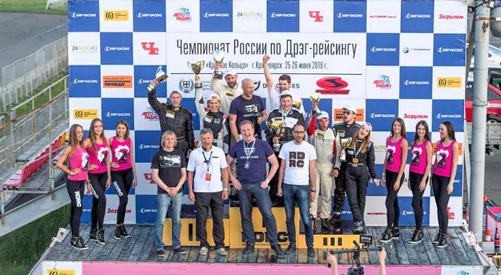 Flamholc Breaks Russian Pro Mod Record!